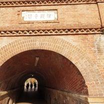 2018年12月9日 「私の百寺巡礼 第二番」 紅葉の「永観堂」への記事に添付されている画像