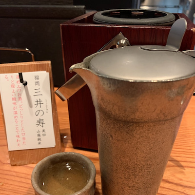 旨い料理 そして日本酒を美味しく呑ませてくれます【ぬる燗 佐藤 銀座店】の記事に添付されている画像