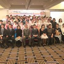 埼玉成人式の記事に添付されている画像