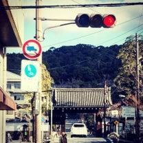 東京→京都 綺物探しの旅へ  ~ 京都買います ~の記事に添付されている画像