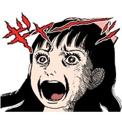 ホラー漫画の記事に添付されている画像