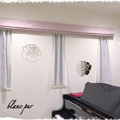レッスン室に薔薇の鏡の記事に添付されている画像