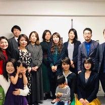 かずこのブログジャック⑦ katsuさんの学びによる変化  unearth coの記事に添付されている画像