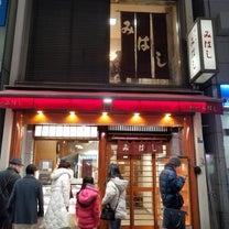 【上野】みはし  【東京ドームシティ】イルミネーションの記事に添付されている画像