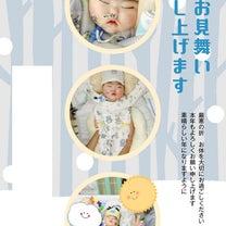 新年のご挨拶の記事に添付されている画像