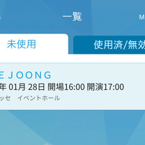 J―JUN  ★ MONDAY NIGHT★ チケット発券開始の記事に添付されている画像