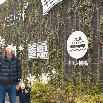 キリンビール横浜工場見学の記事に添付されている画像