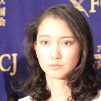 イギリスBBC 報道特集「日本の隠された恥 」の記事に添付されている画像