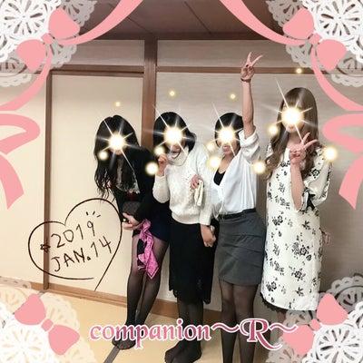 14日☆潮来市2件ご宴会(*≧∀≦*)の記事に添付されている画像