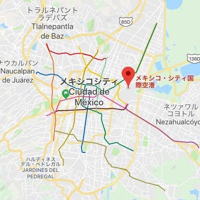 日本への一時帰国③〜メキシコシティで出国審査〜の記事に添付されている画像