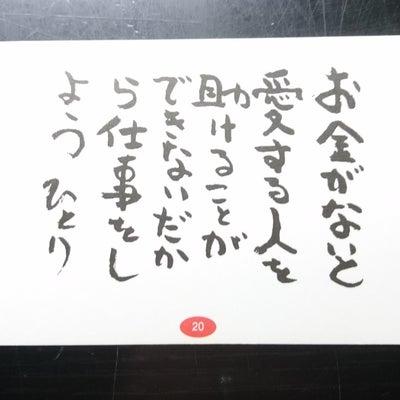 大阪 中央区 からほり商店街 りっちゃんのお店 今日のことばの記事に添付されている画像