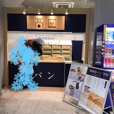 東京限定の食パンがある食パン専門店の記事に添付されている画像
