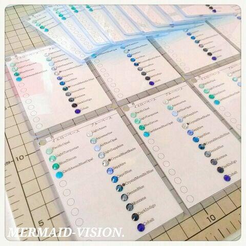 東京スワロデコショップMERMAID-VISION.マーメイドヴィジョンスワロフスキーカラーチャート