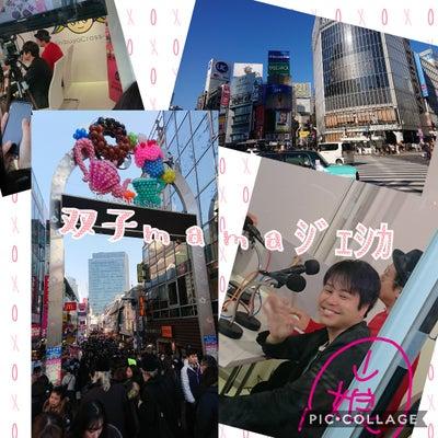 NONSTYLE井上さんが手を振ってくれた☆の記事に添付されている画像