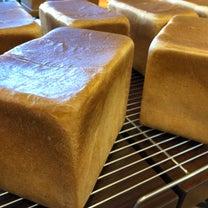 今日は生食パンの日の記事に添付されている画像