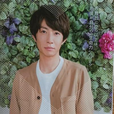 「ザテレビジョンドラマアカデミー賞」投票は本日23時59分まで☆「秋ドラ満足度ラの記事に添付されている画像