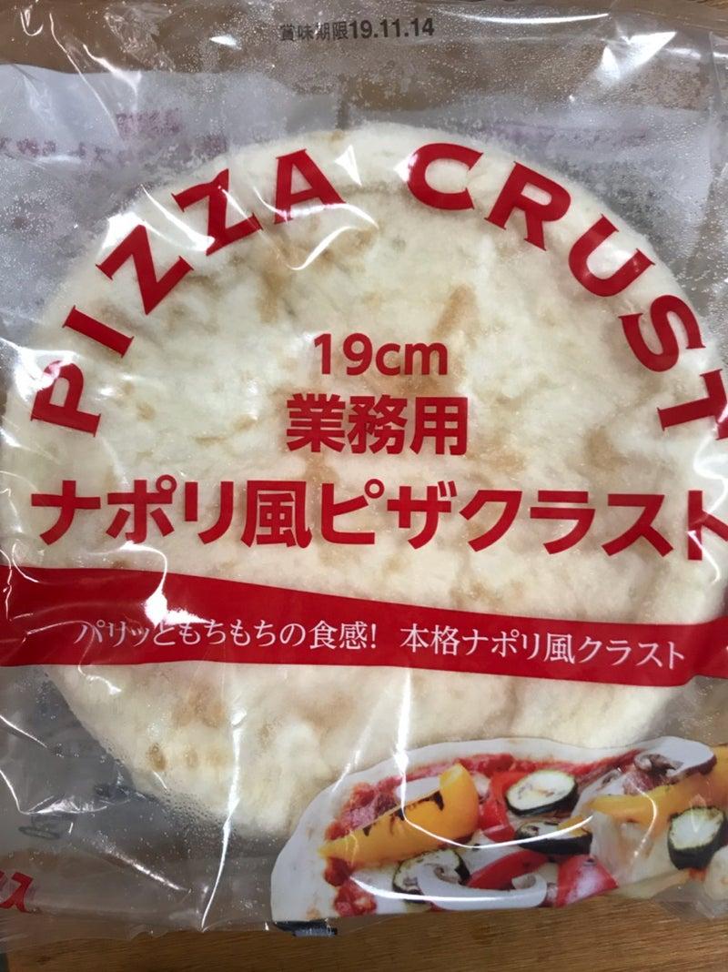 業務 用 スーパー ピザ 生地