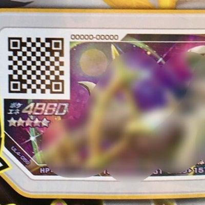 コロコロコミック2月号に、ウルトラレジェンド4弾の情報が載ってるよ!の記事に添付されている画像