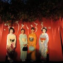 京都いちえの記事に添付されている画像