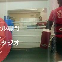 2019年1月15日  京橋の地 テツジムの血 パーソナルスタジオの智の記事に添付されている画像