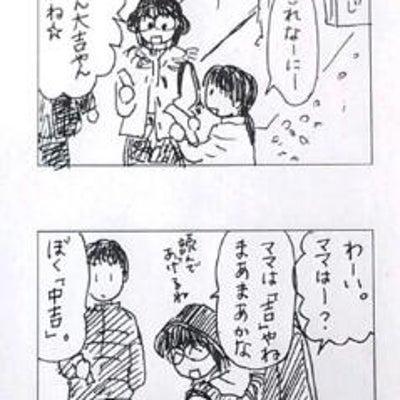 四コマ☆初詣2019の記事に添付されている画像