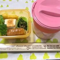 2019.1.15 豆腐の肉巻き弁当の記事に添付されている画像