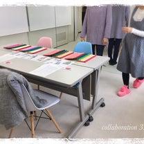 【schedule】追加開催!3月28日・骨格診断とコラボ♡の記事に添付されている画像