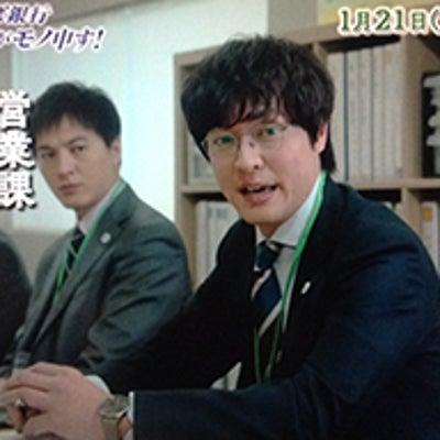 よつば銀行原島浩美がモノ申す見どころ大公開の記事に添付されている画像