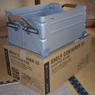 久々に黒スナ工房|ω・`):シェルコン25の天板自作