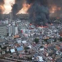 阪神淡路大震災の記事に添付されている画像