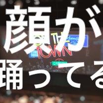 カザマユノ・セクシー・フェスティバルの様子(月組「OTT」感想①)の記事に添付されている画像