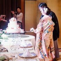 和装でケーキ入刀って…の記事に添付されている画像