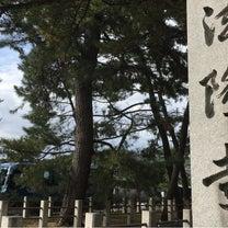 法隆寺 Houryu-jiの記事に添付されている画像