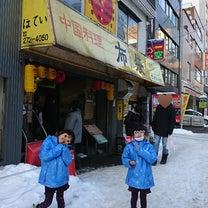 中華料理 布袋(ほてい)【中央区】の記事に添付されている画像