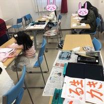 スミレ書道教室 〜八事〜スタッフブログ♪の記事に添付されている画像