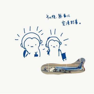 【韓国旅行編】<2話> テンションの高い人の記事に添付されている画像
