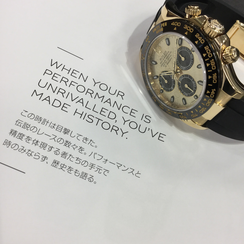 release date: 66c37 6403f SOLD OUT】KING OF ROLEX 116518LN!!! | 大黒屋 ブランド館 ...