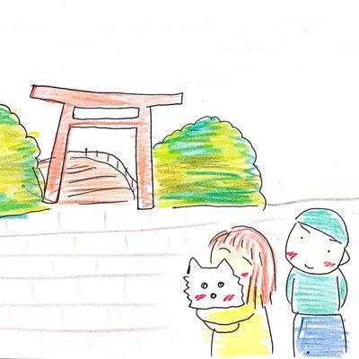 伊勢神宮参拝の記事に添付されている画像