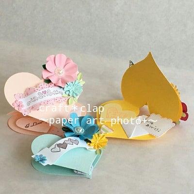 今年もやります!バレンタインカード♡の記事に添付されている画像