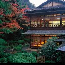 あの京都老舗料亭も超お得に‼️京都レストランウィンタースペシャルご存知ですか?の記事に添付されている画像