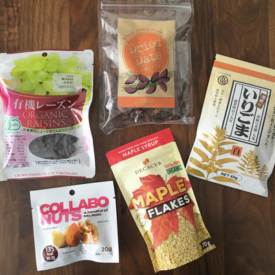 KALDIで見つけた妊活食品5選 第2段!の記事に添付されている画像