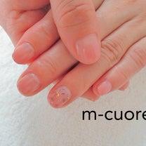 爪の剥離との向き合い方♡【初冬の庭】の記事に添付されている画像