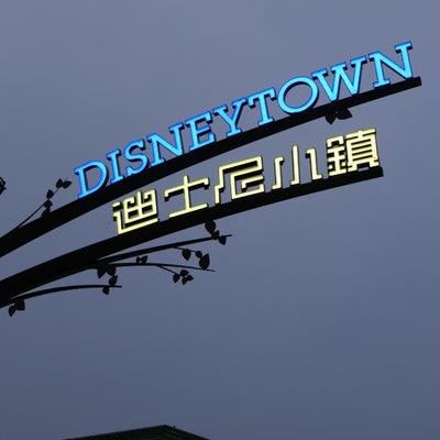 上海ディズニーランドで日本食が食べたくなったら♪の記事に添付されている画像