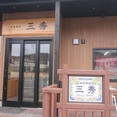 【女川町】(1/12-②)三秀 女川で働く人々の胃袋を満たす店の記事に添付されている画像