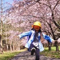少し早いけど…もうすぐ春!?春の写真撮影!!の記事に添付されている画像