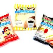 【ファミマ】全部食べたくなる!ファミマ初☆限定ランチパック3種類