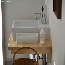 インフルエンザ・家庭でできる除菌対策!の記事に添付されている画像
