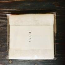 柚子湯とふきんの記事に添付されている画像