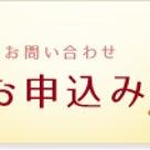 【プロフィール】の記事より