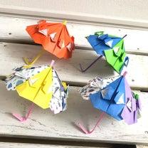 折り紙でパラソルの記事に添付されている画像